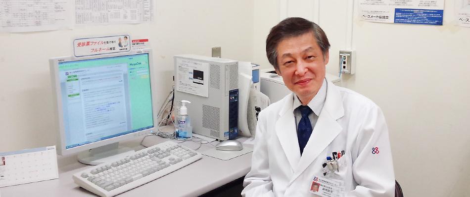 写真:専門医師 国立循環器病研究センター 森崎隆幸